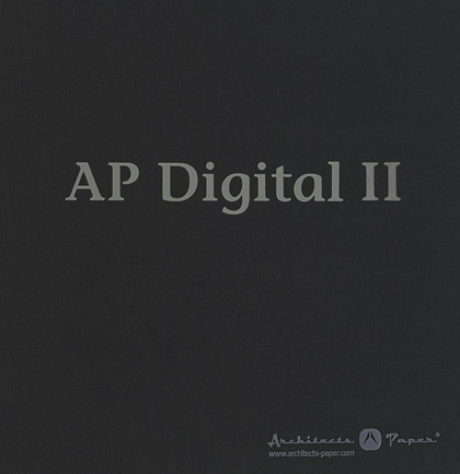 AP Digital 2
